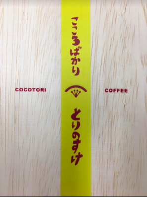 コーヒー おしゃれ ケース