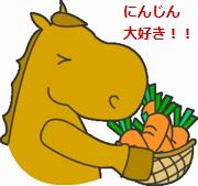 ninjin_blog