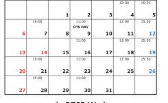 スクリーンショット 2018-12-25 15.08.29
