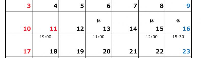スクリーンショット 2019-01-26 17.09.44