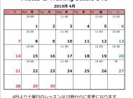スクリーンショット 2019-04-02 7.10.29