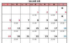 スクリーンショット 2019-04-29 12.47.05