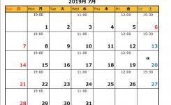 スクリーンショット 2019-06-30 13.38.38