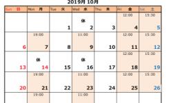 スクリーンショット 2019-09-30 8.58.06