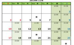 スクリーンショット 2019-11-01 18.21.01