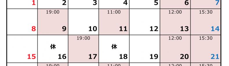 2019.12月グループ