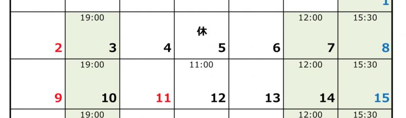 スクリーンショット 2020-02-01 18.17.11